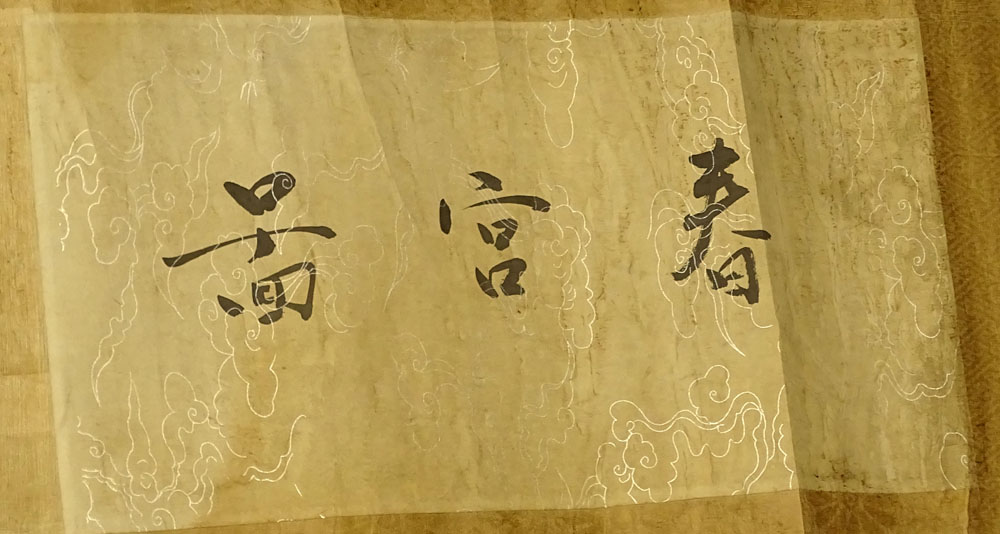 Antique Japanese Erotic Shunga Woodblock on Fabric Laid on Heavy Paper Scroll.