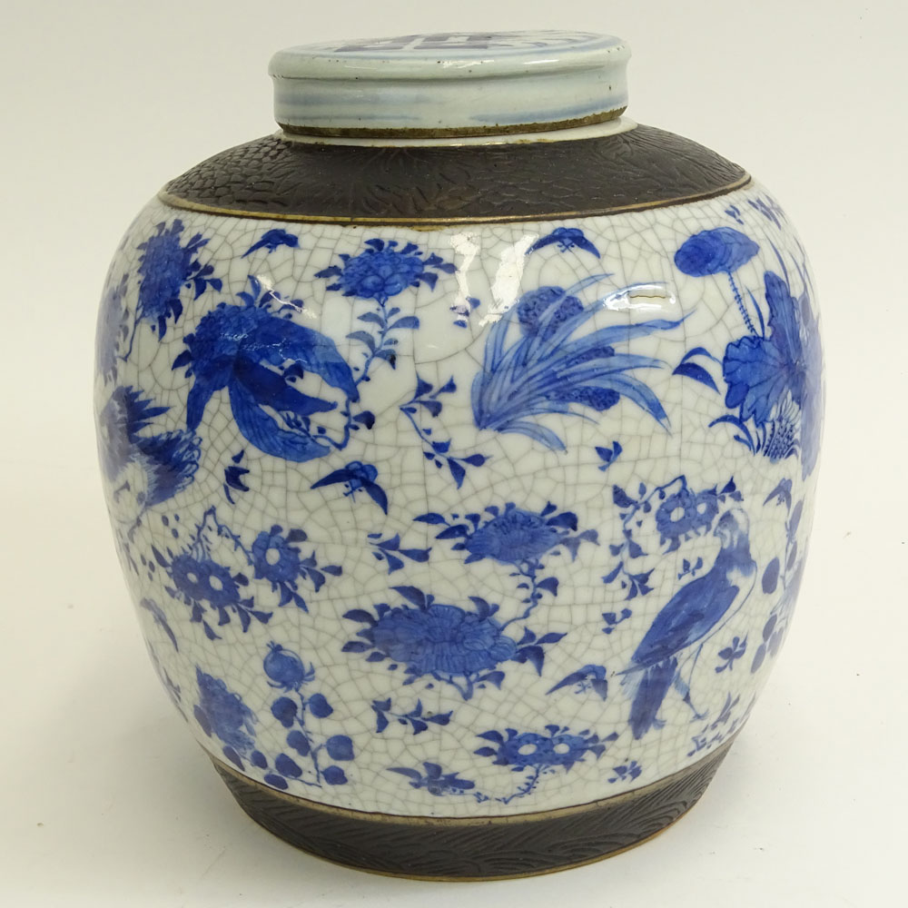 Large Antique Chinese Blue & White Porcelain Ginger Jar With Lid. The body with flower, bird, insect and fruit motif. The lid with double happiness mark.