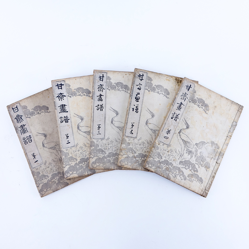"19th Century Japanese  5 Volume Collection Of Printed Books ""Pictures By Kansai 1893"". Unsigned."