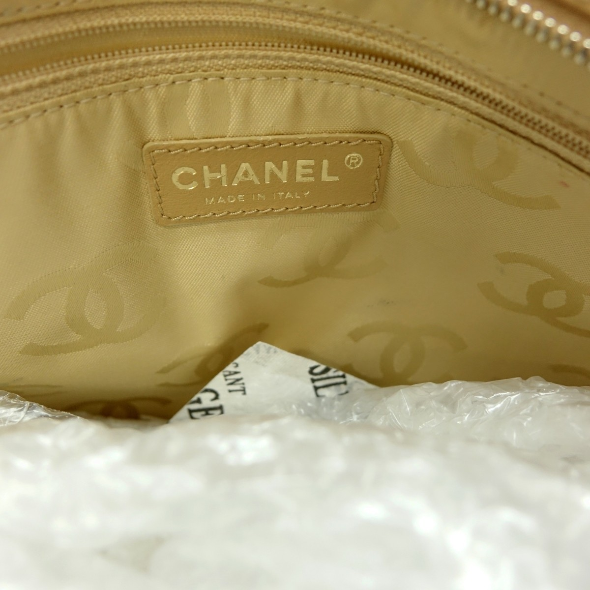 Chanel Beige Quilted Leather Zip Shopping Bag