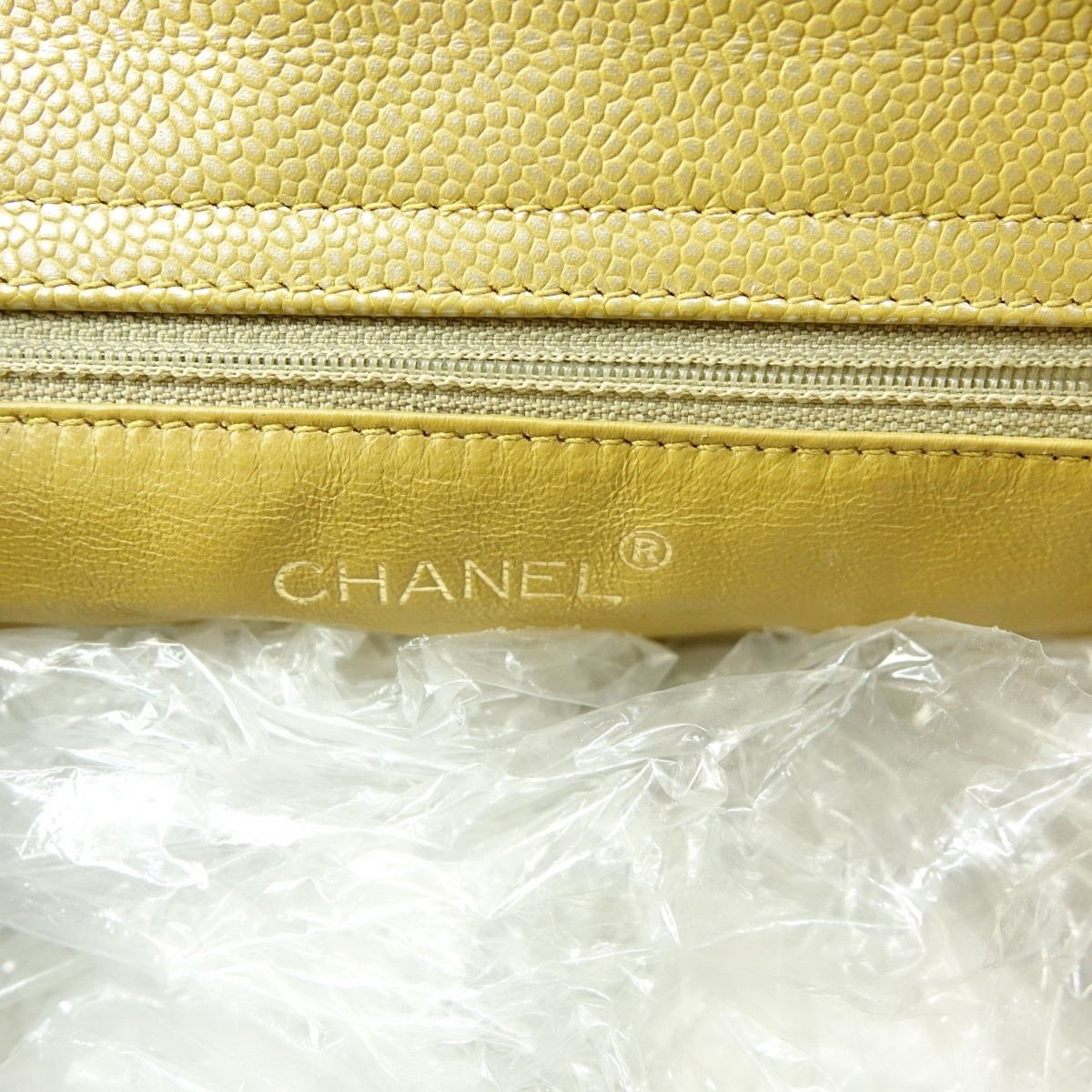 Chanel Metallic Tan Zip Top Quilted Leather Bag