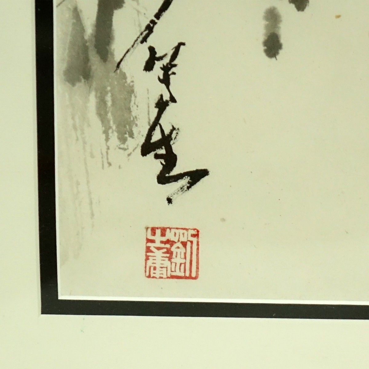 Framed Chinese Koi Watercolor