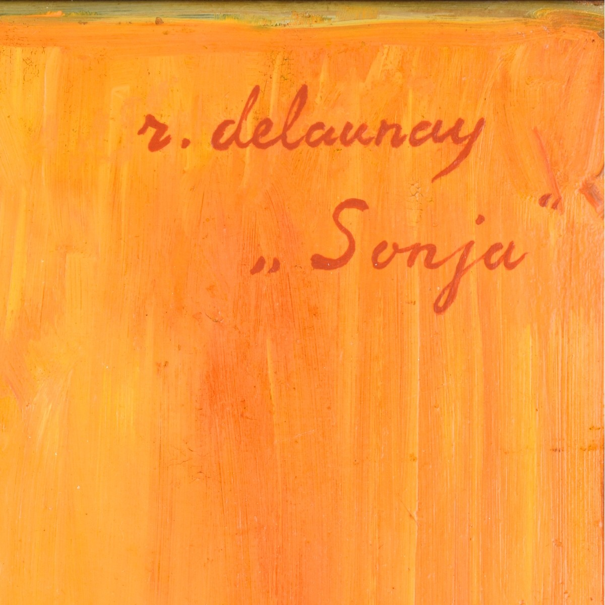 Signed R. Delaunay Oil on Panel