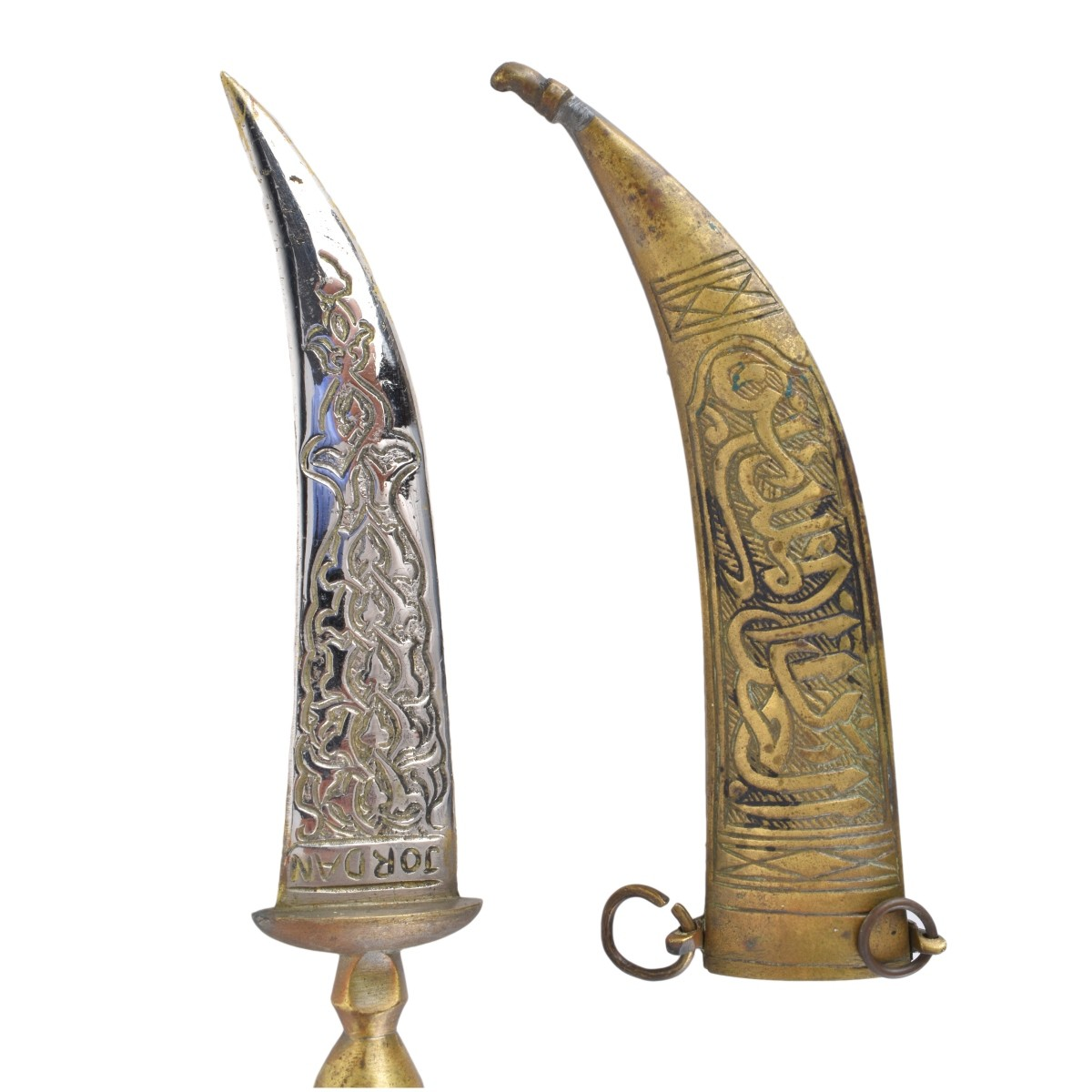 Middle Eastern Daggers
