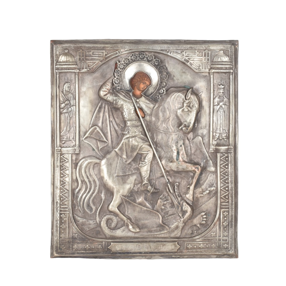 19t/20h C. Russian Silver Icon of Saint George