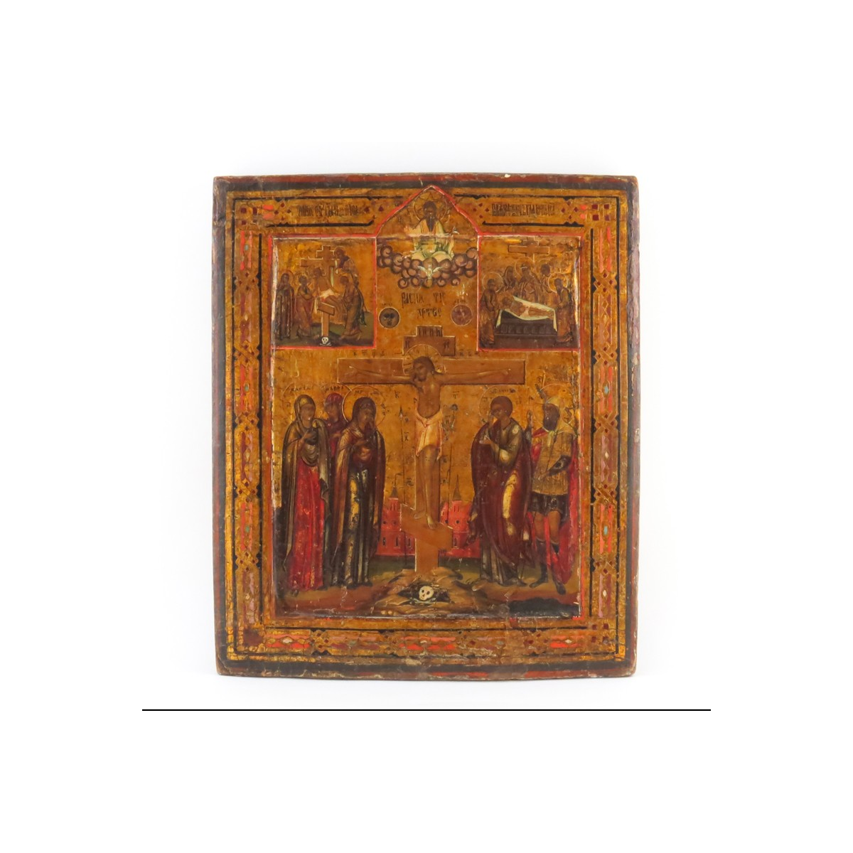 18th Century Russian Painted and Parcel Gilt Icon on Panel Depicting the Crucifixion of Christ. War