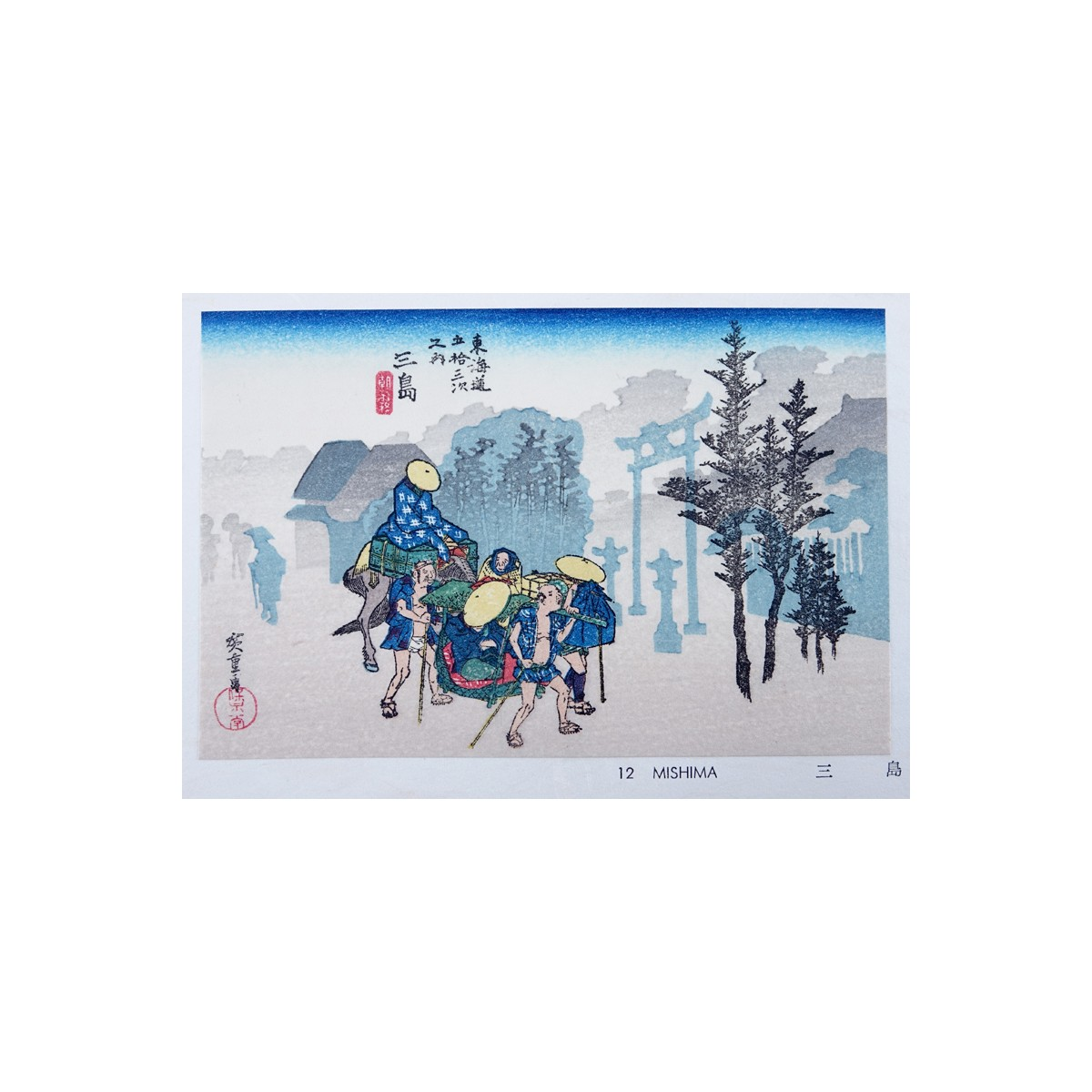 "Modern Reproduction ""The Tokaido Fifty Three Stations By Hiroshige"" Good condition. Measures 4-3/4"""