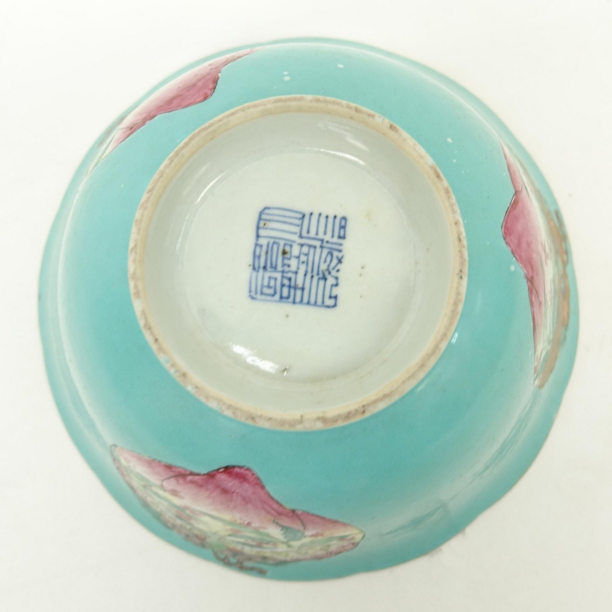 Antique Chinese Turquoise Ground Porcelain Bowl