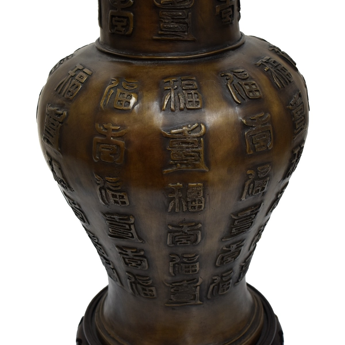 20th C. Chinese Bronze Vase as a Lamp