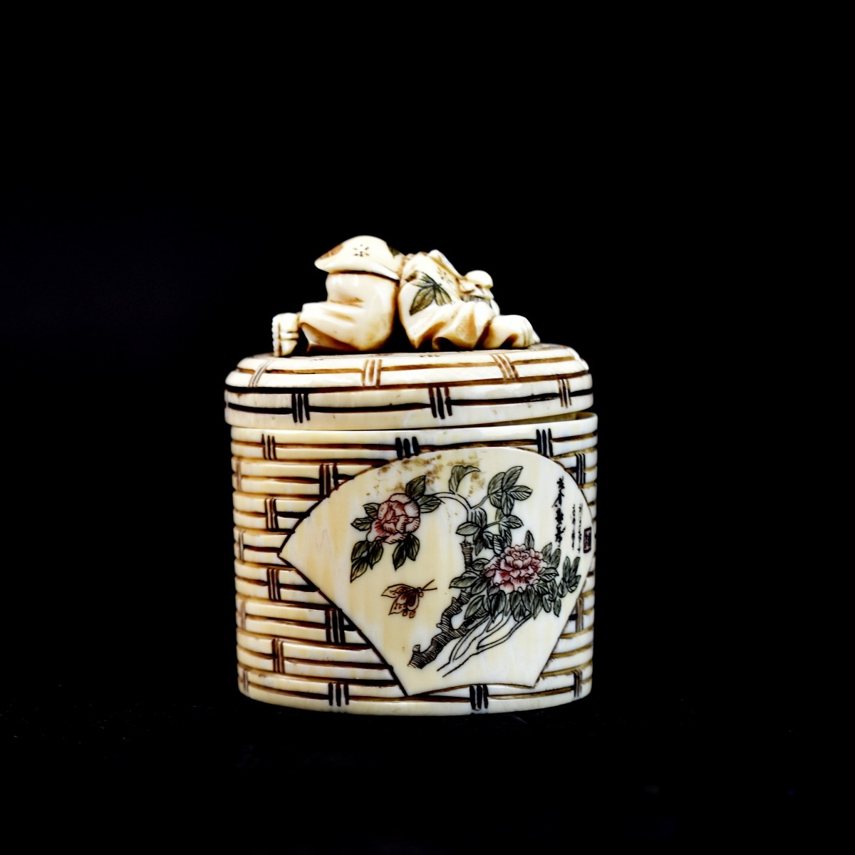 Antique Japanese Covered Box