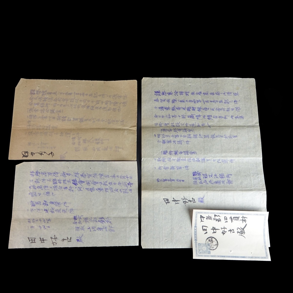 Four (4) Large Japanese Hand Written Documents
