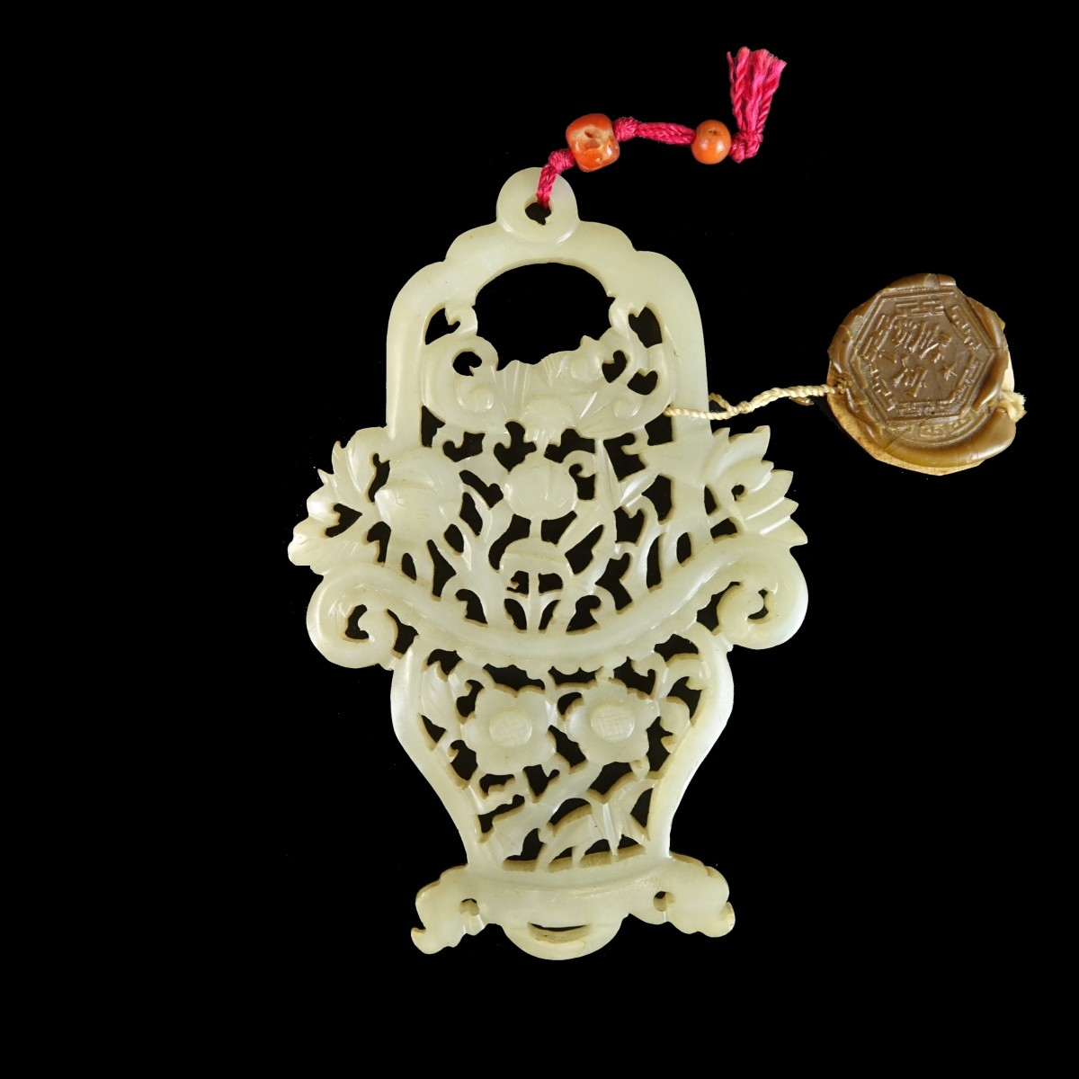 Chinese Reticulated Carved Jade Pendant