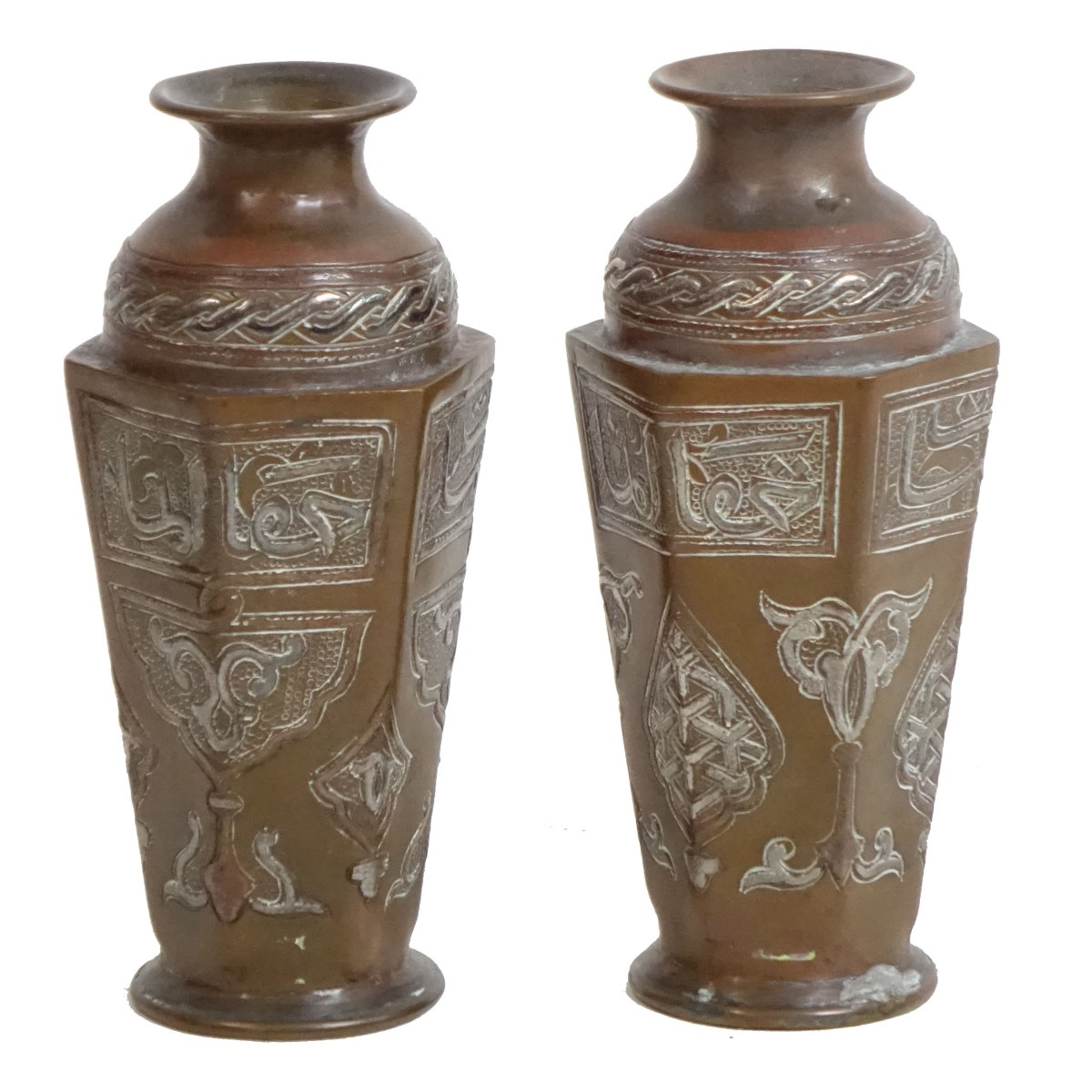 Pair of Islamic Vases