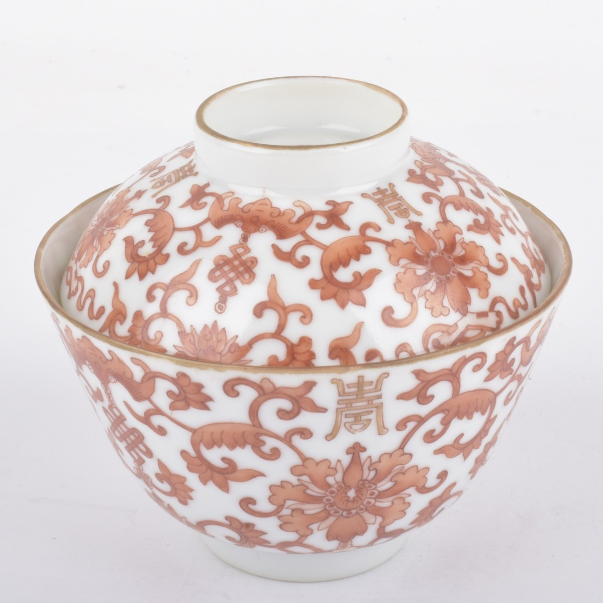 Chinese Covered Tea Bowl